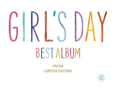 GIRL'S DAY BEST ALBUM  JAPAN LIMITED EDITION