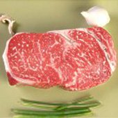 Kobe Wagyu Beef Rib-Eye Steaks - 2 x 14 oz. Steaks (Only $9.95 2nd Day Shipping!)