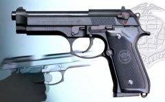KSC KSCM9HW KSC U.S.9mm M9 S7 BK HW