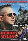 Demons of War / Demony wojny (Boguslaw Linda) DVD R2