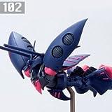 ガンダムコレクションDX5 量産型キュベレイ 102 (飛行形態) 《ブラインドボックス》