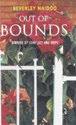 Out of Bounds (New Windmills)
