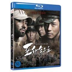 韓国映画 クォン・サンウ、TOP、キム・スンウ、チャ・スンウォン主演「砲火の中に」BLU-RAY(+英語字幕)