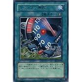 【遊戯王シングルカード】 《ビギナーズ・エディション1》 リミッター解除 レア be1-jp179
