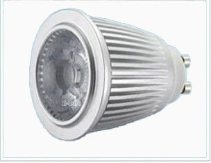 Greatlight High Quality Cool White 4*7W 560Lm Gu10 Led Cob Spotlight, Spot Lamp Ce Rohs Erp 3Years Warranty