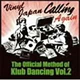THE OFFICIAL METHOD OF KLUB DANCING Vol.2