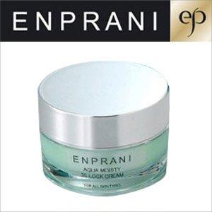 ENPRANI エンプラニ アクアモイスティ3Sロッククリーム 50ml