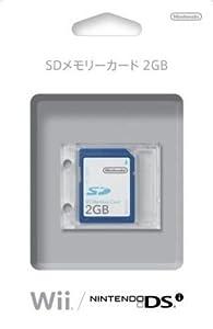 SDメモリーカード 2GB