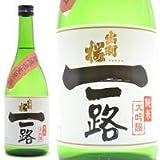 【日本酒】山形県 出羽桜酒造 出羽桜 ( でわざくら ) 純米大吟醸 一路 無濾過生原酒 720ml【クール便発送】
