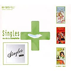 ���������_���܂� Singles+�L�����\��complete