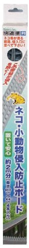 nomura-tech-n-2420-cat-small-animal-intrusion-prevention-board-4-pieces-about-2-m