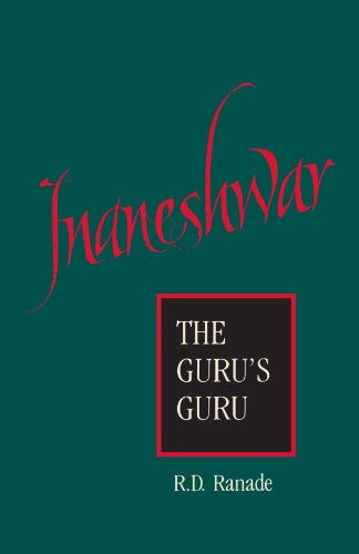 Jnaneshwar: The Guru's Guru