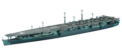 Japanese Aircraft Carrier Zuiho (Plastic model)