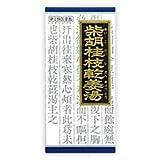【第2類医薬品】柴胡桂枝乾姜湯エキス顆粒 45包 ×5