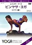 �r�����T�E���K�y�p���[�ҁz [DVD]
