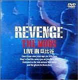 ~LIVE IN HIBIYA~REVENGE [DVD]