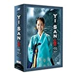 Yi San 3 [DVD] [2008] [Region 1] [US Import] [NTSC]by Lee Byung-Hoon