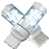 アテンザ GH系・GJ系 CREE XB-D 50W T20 LED バックランプ