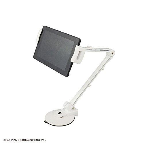 グリーンハウス 見やすいところに設置できる タブレット&スマートフォン用アーム Kindle, iPad, iPad mini, iPhone, Nexus 7等 ホワイト GH-AMTA01-WH