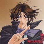 Yami No Matsuei (Descendants of Darkness) Original Soundtrack 1