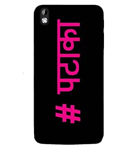 HTC826/820 Typography Phone Back CoverTG30