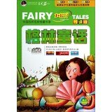 img - for Cloud. reading 1 + 1. happiness! Pavilion: Grimm's fairy tales (guide)(Chinese Edition) book / textbook / text book