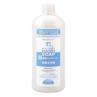 ファーマアクト 薬用泡HS 詰替ボトル 450ml