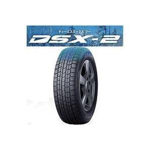 【クリックで詳細表示】Amazon.co.jp | DUNLOP(ダンロップ) DSX-2 195/65R15 スタッドレスタイヤ | 車&バイク