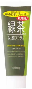 マンダム 緑茶洗顔スクラブ 100g