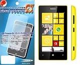 Super Protector EX (スーパークリア) NOKIA Lumia 520 液晶保護シート