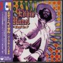 Eddie Hazel - Rest In P - Zortam Music