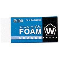 フォームイレーザーダブル RFW-100