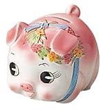 ピギーバンク 豚 貯金箱 (小) ピンク