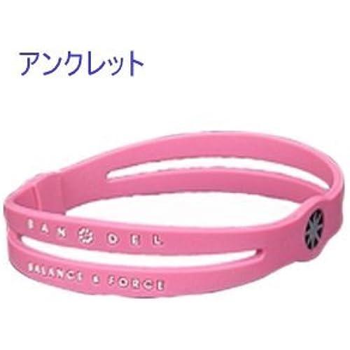 반델 [일본정품] [일본정품] 앵클렛   ANKLET 핑크 (SS (19.0)-