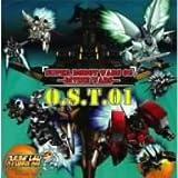 TVアニメ「スーパーロボット大戦OG ディバイン・ウォーズ」オリジナルサウンドトラック Vol.1