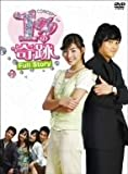 CONCEPT of 1%の奇跡 Full story DVD
