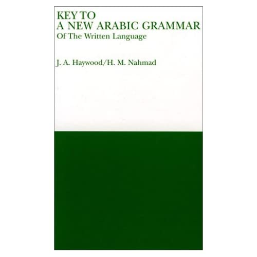 Arabic Grammar Written Language suppliment