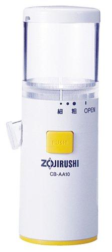 Zojirushi Cb-Aa10 Sesame Seed Grinder 45 Grams