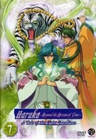 Haruka: Beyond the Stream of Time - A Tale of the Eight Guardians, Vol. 7