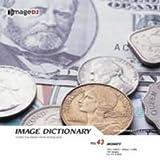 イメージ ディクショナリー Vol.43 硬貨、紙幣