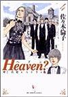 Heaven? 4 (4)