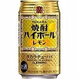 宝 焼酎ハイボール 下町レモン 350ml×24缶