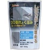 アスファルトのひび割れとくぼみ補修材 濃灰色KMP75
