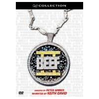ビーフ 2 [DVD]