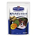 プリスクリプションダイエット 低アレルゲントリーツ 犬用 180g×3