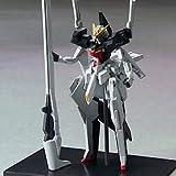 ガンダムコレクションDX7・ガンダムTR-6(試作カラー)