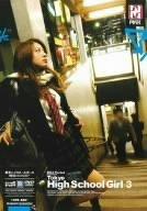 [----] Tokyo High School Girl 3