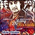 Rang De Basanti - Buy Hindi Movie DVD Online
