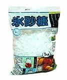 中日本フード 馬印 氷砂糖 1kg