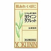 【第3類医薬品】クラシエヨクイニンタブレット 540錠
